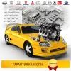 Купить двигатель 1UR-FE