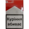 "Продам оптом сигареты Marlboro (Оригинал ""Филип Моррис Украина"")"