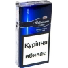 "Продам оптом сигареты Rotmans demi 4, 6 (Оригинал ""Ват Прилуки"")"