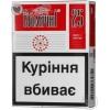 """Продам оптом сигареты Столичные (25 шт. )  (Оригинал """"Империал Тобакко"""