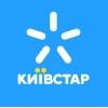 Домашний Интернет от Киевстар в городе Львов.