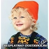 Модная детская одежда с доставкой