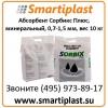 Абсорбент Сорбикс Плюс минеральный в мешках по 10 кг Код:  SP-10