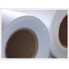 Баннерные ткани от производителя