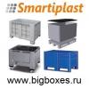 Большие пластиковые контейнеры крупногабаритные Big Box