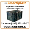 Большой пластиковый ящик артикул 425 размер 710х500х455 мм на 120 литр