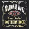 Качаем mp3 бесплатно boogie, southern rock,  виниловые пластинки
