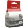 Картридж Canon PG-50 Black Pixma MP450/150/170iP220 увеличенный