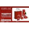 Компания «СТАМПА ВИВА» разработала подарки к Новому Году