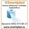 Материал протирочный из спецволокна 0, 24x100 м Код:  FLMW24100