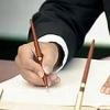 Написание бизнес плана в Балашихе
