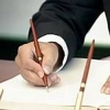Написание бизнес плана в Миассе