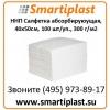 ННП Салфетки промышленные  абсорбирующие 40х50 см 300 г/м2 Код:  FLOP3