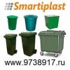 Оборудование для сбора отходов мусора контейнеры баки бункеры