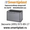 Пластиковые ящики Auer Packaging пластиковый ящик ауер из Германии в М