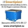 пластиковый изотермический контейнер на 310 литров ric-310