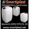 Пластмассовые канистры полиэтиленовые канистры пластиковые