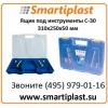 Пластмассовый ящик для инструментов С 30 размер 310х250х50 мм С-30 ящи