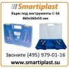 Пластмассовый ящик под инструмент С 56 размер 460х360х50 мм С-56 ящик