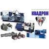 Продажа | Ремонт токарных и трубонарезных станков:  1М63Н,  16К40,  1Н