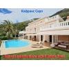 Продажа и аренда домов в Каннах,  Ницце и Сен-Тропе