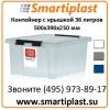 Прозрачные ящики пластиковые ящик прозрачный пластиковый