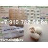 Рилутек Рилузол 50 мг №56 по лучшей цене