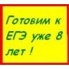 Русский язык индивидуально!