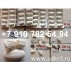 Сабрил (Вигабатрин)  500 мг №100 всегда в продаже