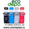 Система сбора отходов внутри помещений Ecodepo контейнеры Ecopod