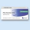 Сомнол 7, 5 мг1 Релаксон таб п. о 7, 5мг Новые на гарнтии!  после лече