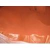 Сурик железный сухой,  окись хрома пигментная,  пигменты железоокисные