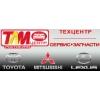 ТЛМ-Центр(Тойота, Лексус, Мицубиси)