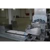 Турецкое оборудование  для производства и упаковки сахара рафинада.