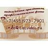 Услуги профессионального фотографа - съемка свадеб,  юбилеев,  банкето