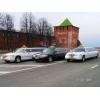 Аренда лимузинов в Нижнем Новгороде по тел.   413-31-67.