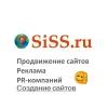 Добавление фирмы в каталог сайтов Новосибирска