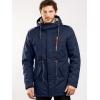 Зимние мужские куртки  от производителя оптом