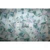 обналичка,  транзит денег,  конвертация,  обнал,  обналичивание