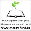 Образование для малоимущих Самара Пермь