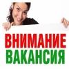 Предлагаю работу для женщин в Израиле.  Одесса.