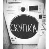 Ремонт стиральных машин в Одессе.