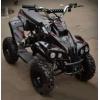 Супер детский  Квадроцикл HB-EATV 500C
