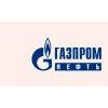 """ООО """"Газпромнефть-Снабжение"""" продает невостребованное имущество"""