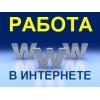 Оператор ПК,      участие в опросах,  Свободный график