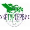 Отдохни в Одессе! ! !  Аренда квартир,  домов,  отелей!
