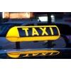 Пассажирские перевозки, Такси в Актау по Мангистауской обл.