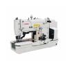 Петельная швейная машина Aurora A 781