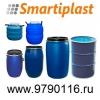 Пластиковая бочка с крышкой 65 литров бочки 65 л