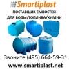 Пластиковые емкости баки для топлива под топливо